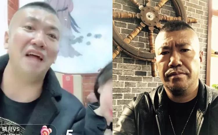 赵本六解封回归,公开向有关部门与快手官方道歉!