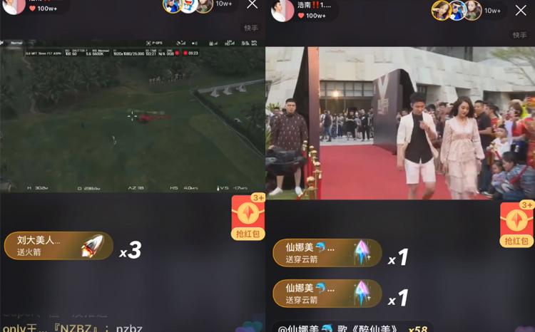 浩南与娜美乘飞机空降活动现场,豪车齐出动倍显高大上场面!