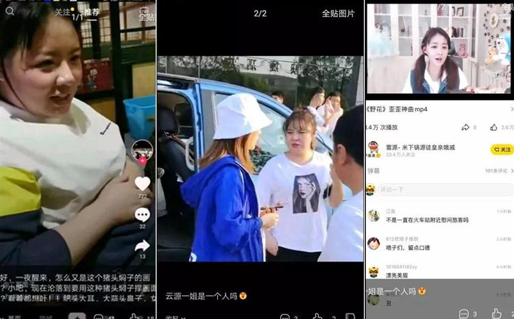 YY乔碧萝,小纯被曝视频后真容!