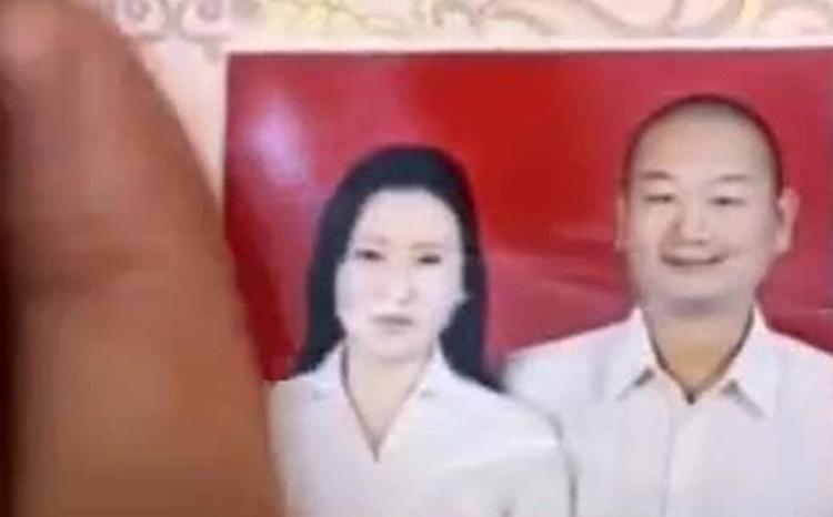 giao哥结婚证