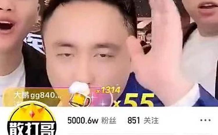 全网独一,散打哥顺利突破5000w粉丝!
