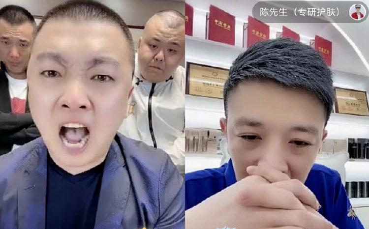 马洪涛陈先生
