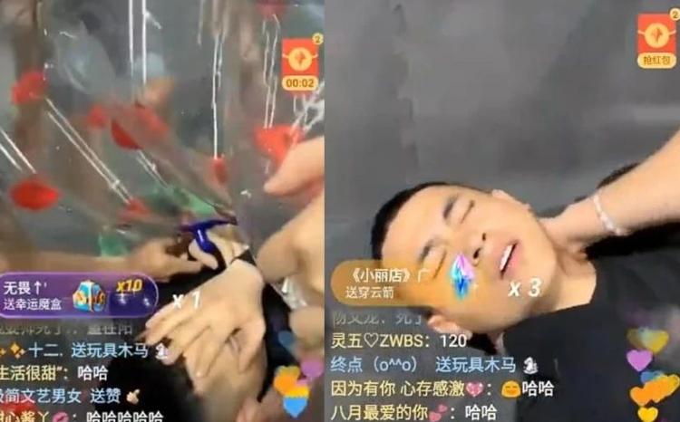 吴迪游乐场出意外受伤!