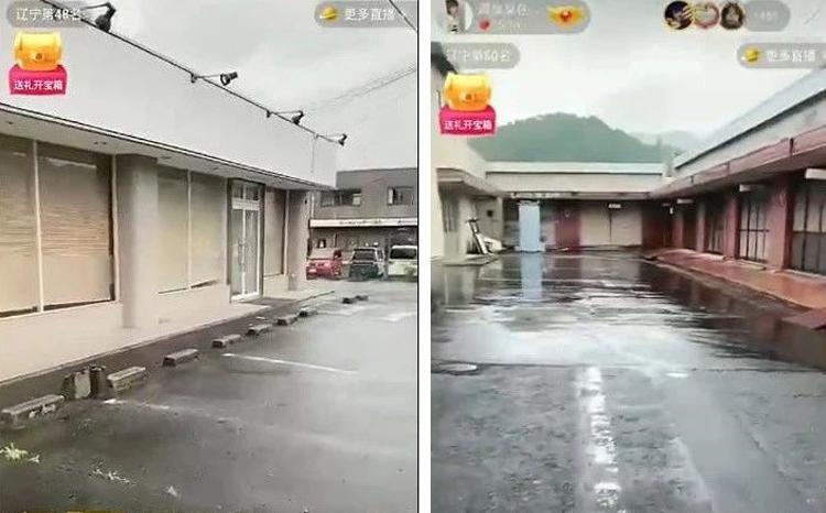 辛巴22岁日本创业公司原址曝光,辛巴父亲不舍花钱为公司取名!