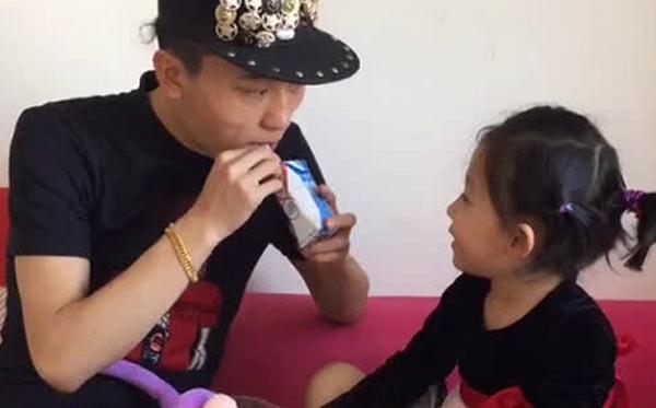何依诺峰爸
