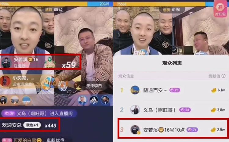 天津李四疑承认与安若溪有事,表态男人都会犯错!