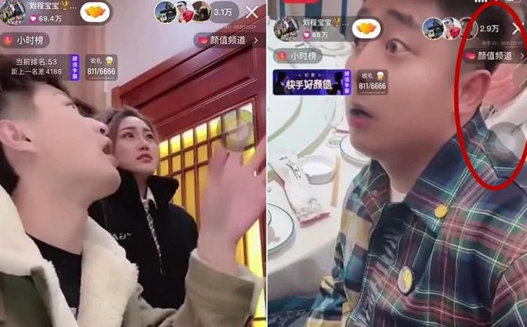 赵四儿子刘程疑似有外遇与女子去酒店,被妻子直播当场抓现行!