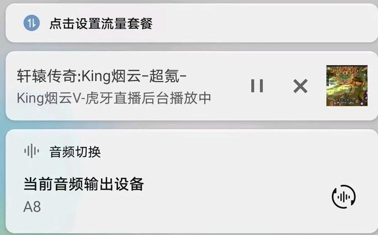 King烟云身份
